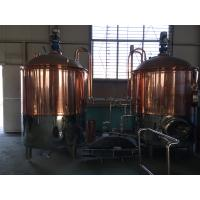 Buy cheap 500L beer manufacturing equipment with red copper brewhouse from wholesalers