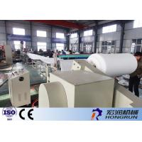 Wholesale Simple Maintenance Plastic Sheet Extrusion Line One Year Warranty from china suppliers