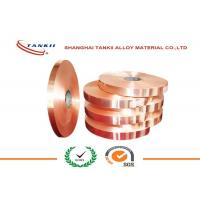 Wholesale Copper-ETP Foil 0.15mm * 36mm Pure Copper Sheet for Panel Boards / Power Transformers from china suppliers