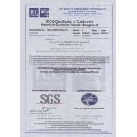 S&G Engineering Solution Lmt. Certifications