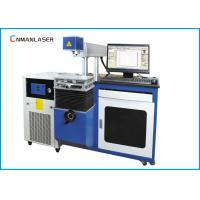 Wholesale 40W 60W 80W Glass Laser Tube CO2 Laser Marking Machine Equipment For Nonmetal 300*300mm from china suppliers
