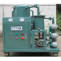 Wholesale Portable cooking oil regeneration purifier,used vegetable oil treatment equipment from china suppliers