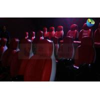 Wholesale 18 Seats 5D Movie Theater With Customized Movies For Shopping Mall from china suppliers