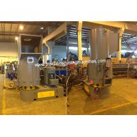 Buy cheap Automatic PE PP Film Plastic Agglomerator Machine 100 - 500kg/H CE ISO SGS from wholesalers
