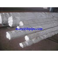 Wholesale API 5L X56 X60 X65 Pipe from china suppliers