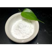 Wholesale White Powder Amino Acid Powder Supplements For Muscle Damage / Skin Injuries , USP24 from china suppliers