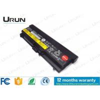 Wholesale Lenovo Thinkpad E50 Laptop Lithium Battery Low Self Discharging from china suppliers