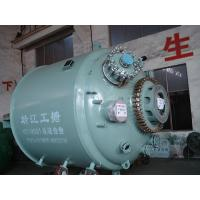 Wholesale Smooth surface glass lined chemical , pharmaceutical reactors -0.1Mpa~1Mpa Pressure from china suppliers