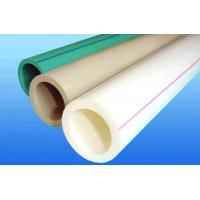 Wholesale Custom PN10 PN16 PPR Hot And Cold Water Pipe For Water Supply System from china suppliers