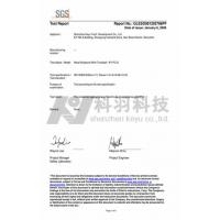 Shenzhen KEYU Co., Ltd. Certifications