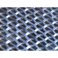 Wholesale high carbon steel crimped wire mesh from china suppliers