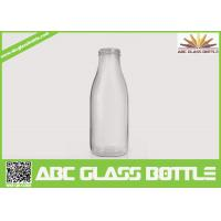 Wholesale Hot sales milk clear empty glass bottles 300ml from china suppliers