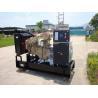 Buy cheap Cummins diesel generator GF-160 from wholesalers
