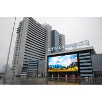 Wholesale Transparent P10 Outdoor Led Display Screen for Advertising , Led Video Screen from china suppliers