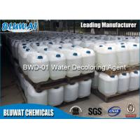 Wholesale 99% Water Decoloring Agent In Sewage Water Treatment , Paper Making Chemicals from china suppliers