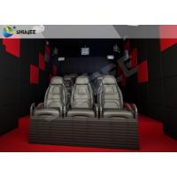 Wholesale 5D Movie Theater Equipment from china suppliers