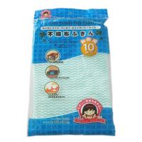 Wholesale Hotel , Restaurant , Office Microfiber Dishcloths Multi Purpose Cleaning Wipes from china suppliers