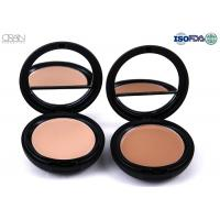 Wholesale 2018 moisture best face makeup facial concealer  waterproof  private label gel concealer from china suppliers