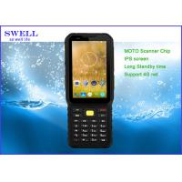 Buy cheap OEM ODM Military Spec Scanner Rugged Nfc Dual Sim 4g Android 5.1 Phone With LTE WCDMA from wholesalers