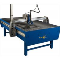 Buy cheap SF1325 cnc plasma cutting machine china from wholesalers