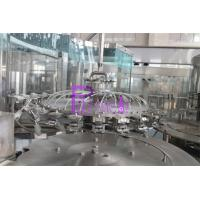 Wholesale PLC Control Tea Filling machine Magnetic Capping For PET Bottle from china suppliers