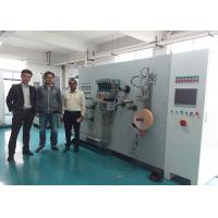 Wholesale Round Hole 400W Laser Perforating Machine with 8640000 / min perforating speed GS-D400P from china suppliers