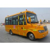 Wholesale Dongfeng 6.7m Child school bus(24-38seats) from china suppliers