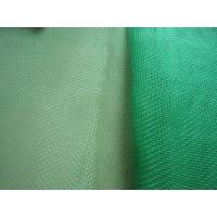 Wholesale Plastic Polyethylene Insect Proof Mesh Camping Mosquito Net from china suppliers