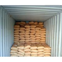 Buy cheap Benzoic acid 99.0%min. from wholesalers