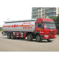 Wholesale FAW 8*4 36CBM aluminum alloy pentane/chemical liquid delivery tank truck(CLW5312GHYC3) from china suppliers