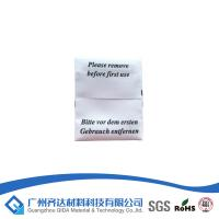 Wholesale White 58kHz DR AM Soft Barcode Security Labels , Low Density Polyethylene 0.12mm from china suppliers