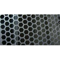 Wholesale Customize BA finish fmx00481 stainless steel perforated sheet with 1000mm width from china suppliers
