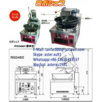 Wholesale Rice Fryer from china suppliers