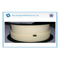 Wholesale Graphited Lubricant Ptfe Packing Soft With Low Friction from china suppliers