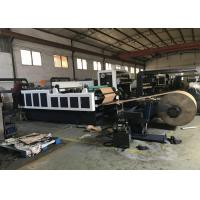 Wholesale Food Wrapping Roll To Sheet Paper Cutting Machine Automatic from china suppliers