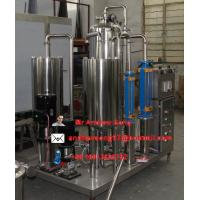 Wholesale water carbonator from china suppliers