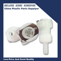 "Wholesale 1/4"" Female Quick Release Coupling Shut-Off With POM Body And EPDM Seal from china suppliers"