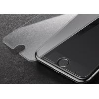 Quality 0.33MM Thickness Ultra Clear 9H Hardness Tempered Glass Screen Protector For Iphone 7 for sale