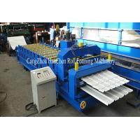 Wholesale High Grade 45# Shaft Double Layer Roll Forming Machine for Roof Panel from china suppliers