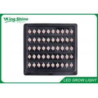 Wholesale Full Spectrum High Power LED Chip For Indoor Plants 380nm - 840nm from china suppliers