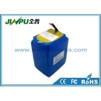 Wholesale Electric Car / Golf Cart Lithium Lifepo4 Batteries , Custom Lithium - Ion Battery Pack from china suppliers