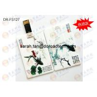 Wholesale Printed Plastic Credit Card USB Flash Drives, Customized USB from china suppliers