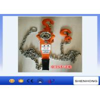 Buy cheap Vital Lever Chain Block 2 Ton Manual Lever Pulley Hoist Block from wholesalers