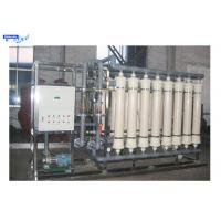 Wholesale Ultrafiltration Systems Water Treatment in Manufacture Production from china suppliers