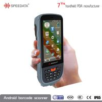 Wholesale Grey and Yellow Portable Data Collector Mobile PSAM Reader 32G Micro SD from china suppliers