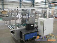Wholesale Intelligent Automatic Hot-melt Glue Carton Sealing Equipment 40CPM Model WSD-FX40 from china suppliers
