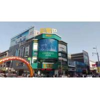 Wholesale Indoor and Outdoor Synchronous Or Asynchronous P10 Led Advertising Displays Full Color from china suppliers