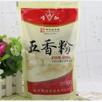 Wholesale Stand Up Ziplock Spices Packaging Bags Leak - Proof Back Metalized Material from china suppliers