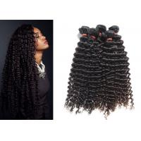 Wholesale Customized Unprocessed Brazilian Deep Curly Virgin Hair No Nits And No Lice from china suppliers