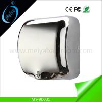 Buy cheap hot sale stainless steel automatic hand dryer china manufacturer from wholesalers